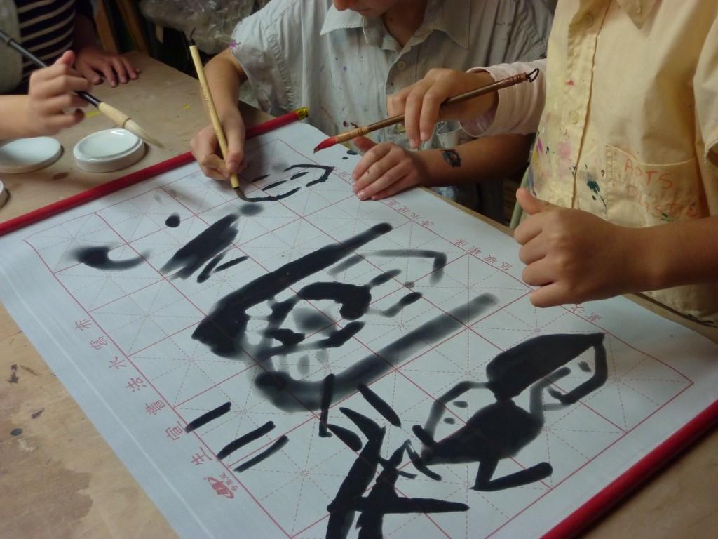 Arts plastiques enfants avec g raldine - Site payable en 3 fois ...